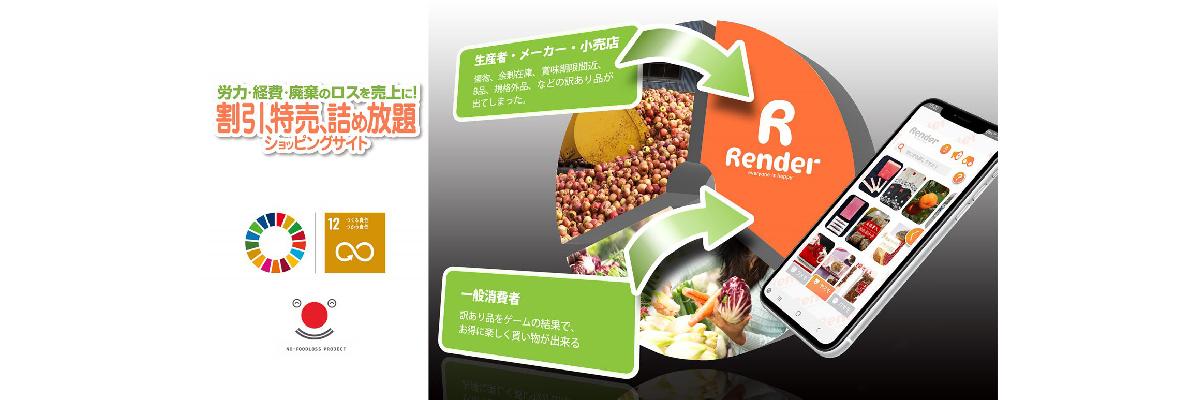 f:id:tentsu_media:20200515113908j:plain