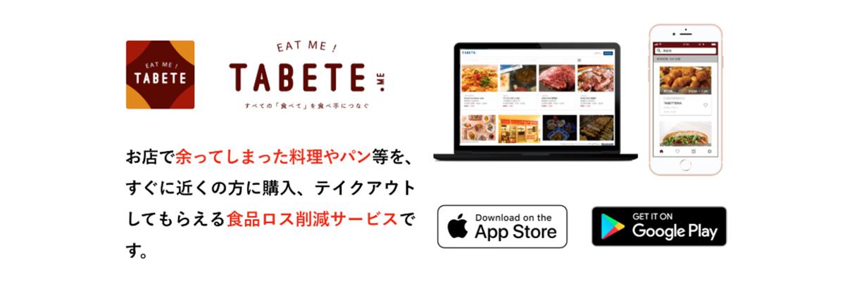 f:id:tentsu_media:20200515114346j:plain