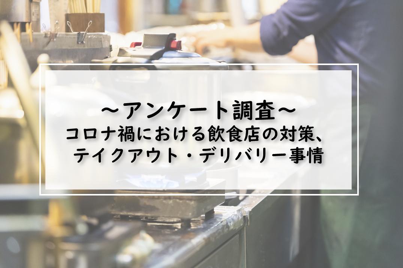 f:id:tentsu_media:20200522185538p:plain