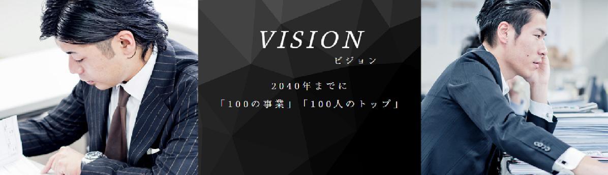 f:id:tentsu_media:20200526154926p:plain