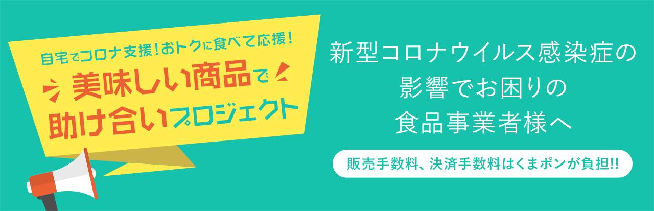 f:id:tentsu_media:20200610164355p:plain