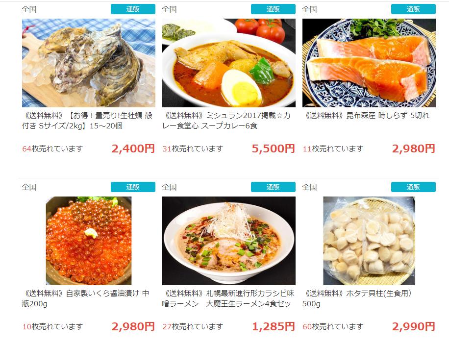 f:id:tentsu_media:20200610164905p:plain