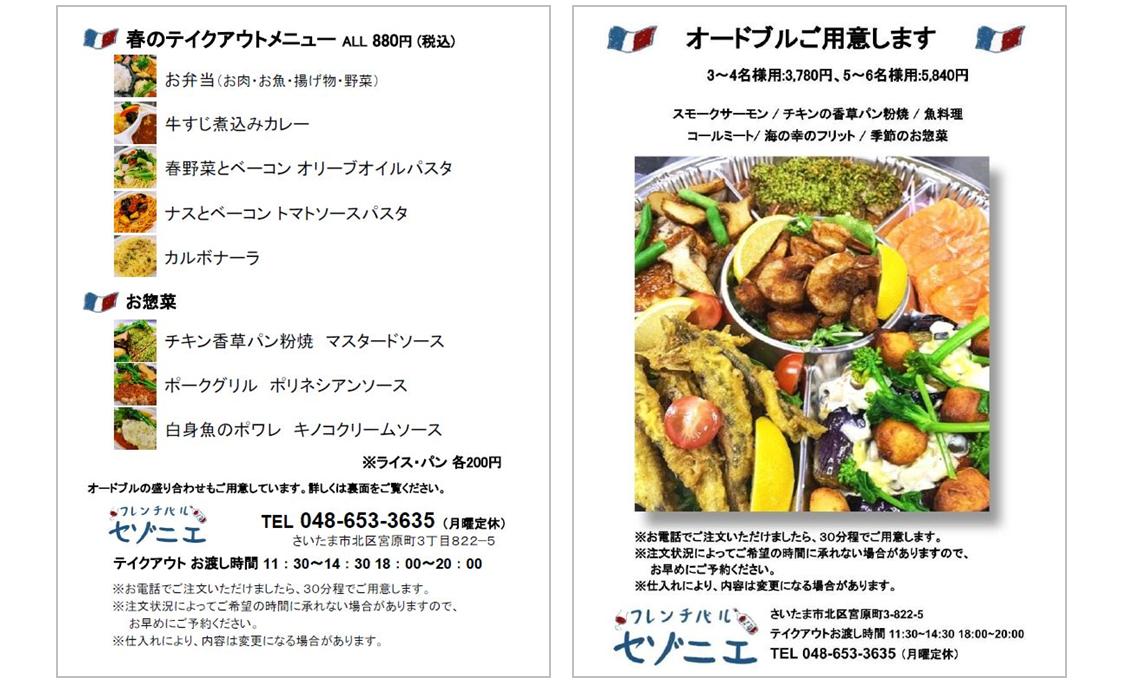 f:id:tentsu_media:20200626131505p:plain
