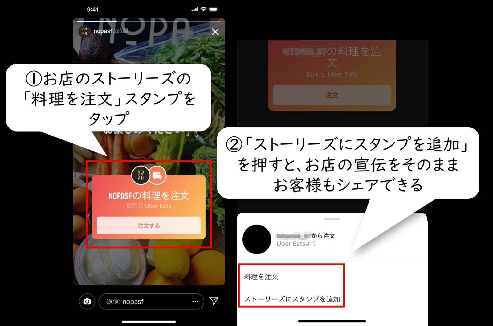 f:id:tentsu_media:20200703150513p:plain