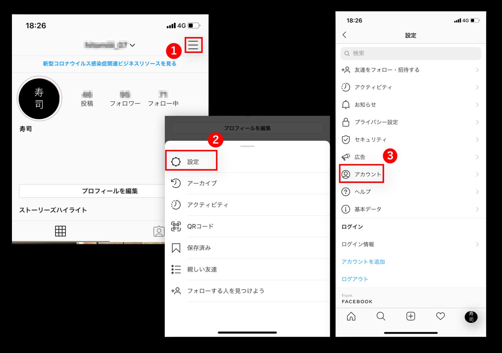 f:id:tentsu_media:20200706131213p:plain