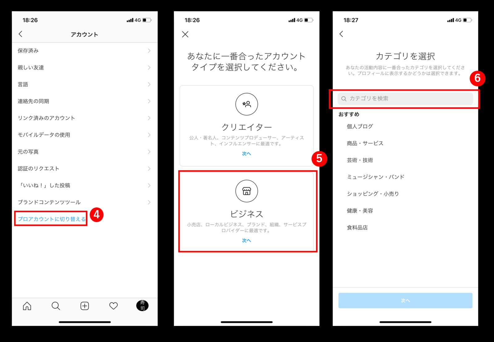 f:id:tentsu_media:20200706154130p:plain