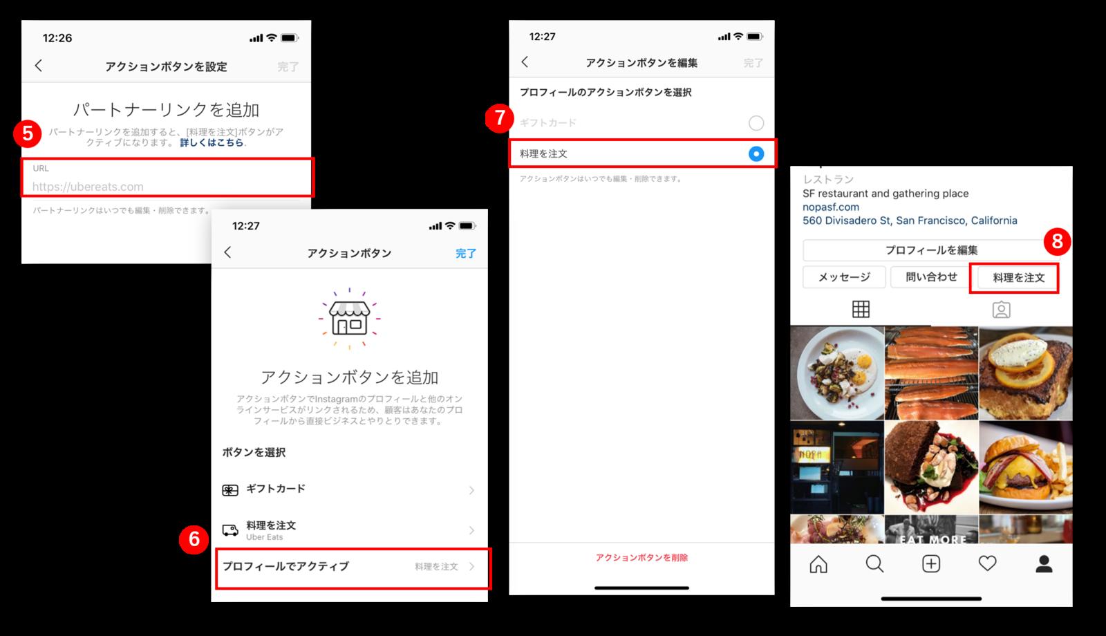 f:id:tentsu_media:20200706160630p:plain