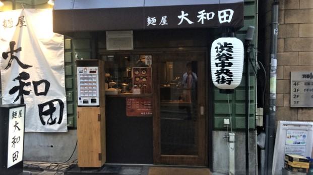 渋谷 ラーメン