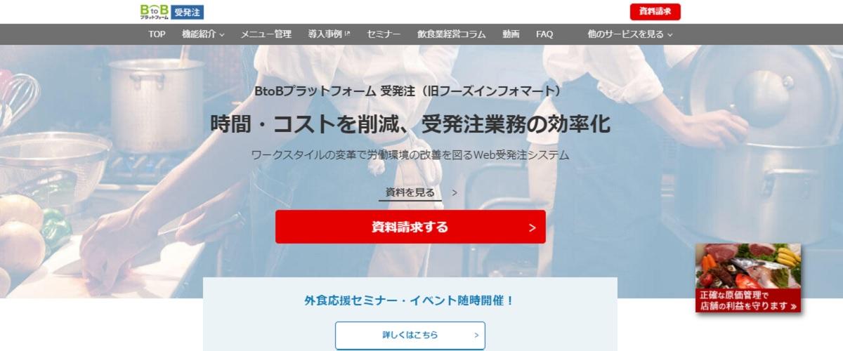 f:id:tentsu_media:20201204140918j:plain