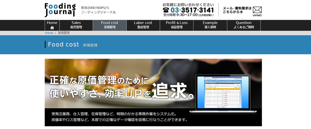 f:id:tentsu_media:20201204143518j:plain