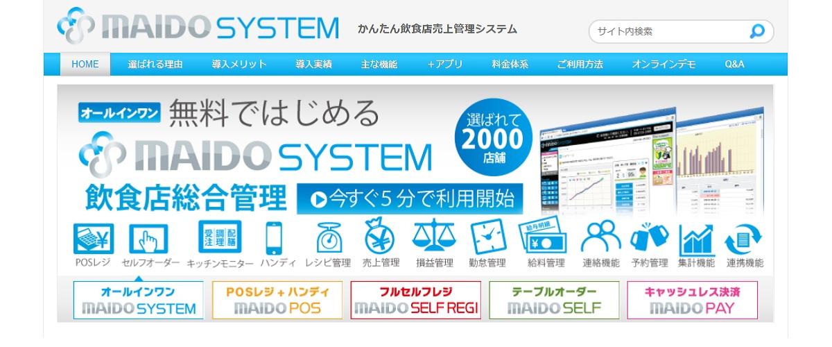 f:id:tentsu_media:20201204143556j:plain