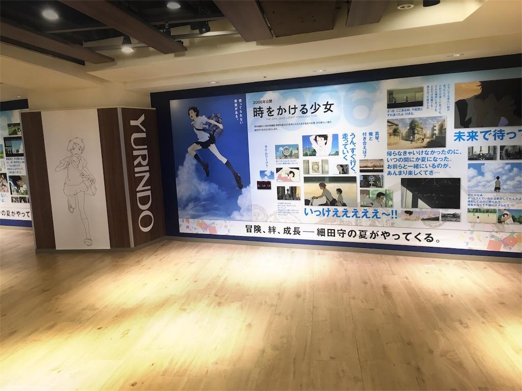 f:id:tentsumakazoku:20180808165804j:image