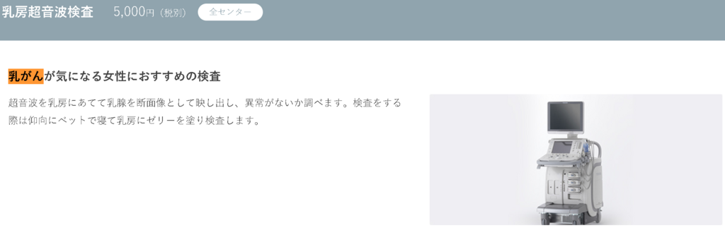 f:id:tentsumakazoku:20180813174229p:plain