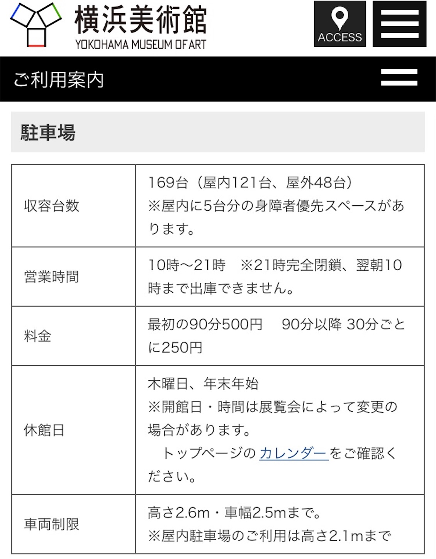 f:id:tentsumakazoku:20180827084733j:image