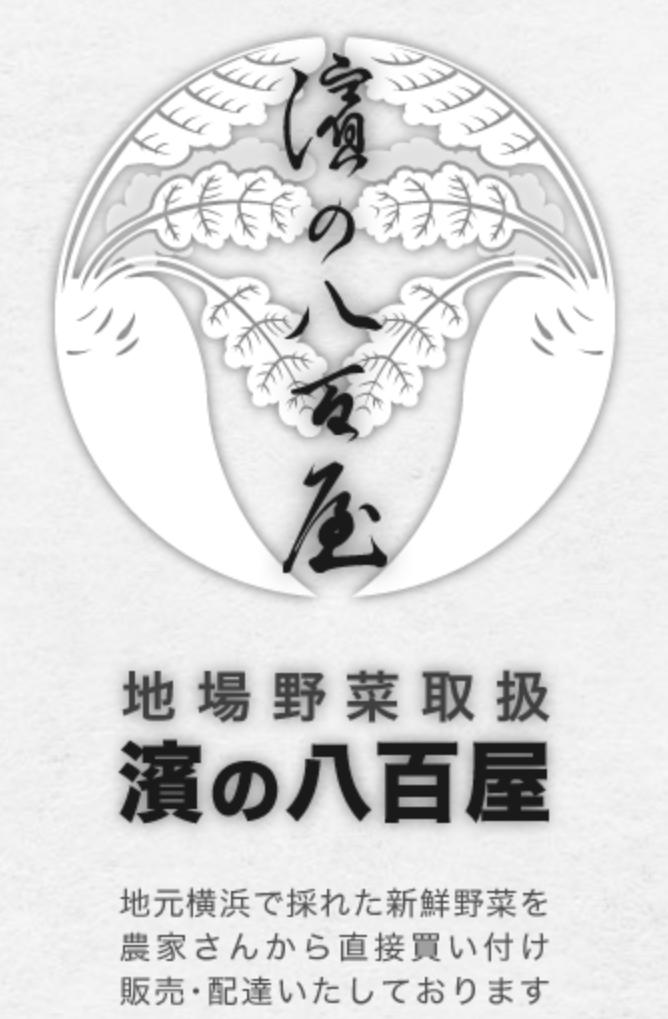 f:id:tentsumakazoku:20180830213453p:plain
