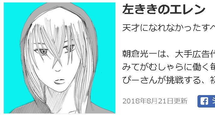 f:id:tentsumakazoku:20180908225739p:plain