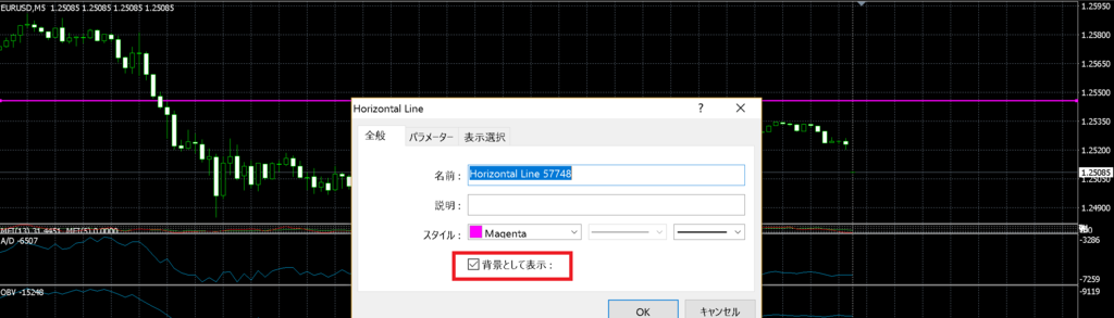 f:id:tentsumakazoku:20180909180949p:plain