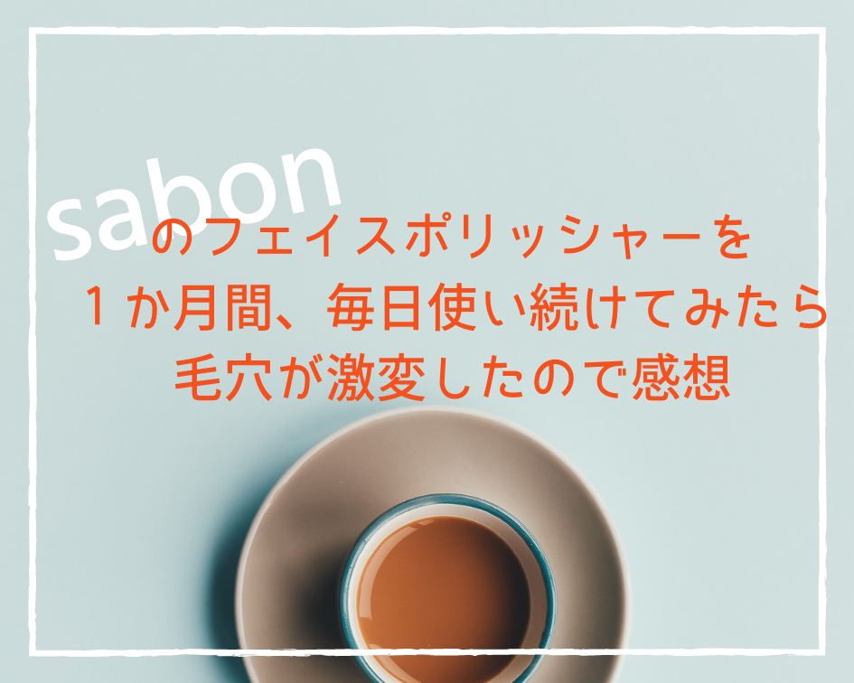 f:id:tentsumakazoku:20180912065347p:plain