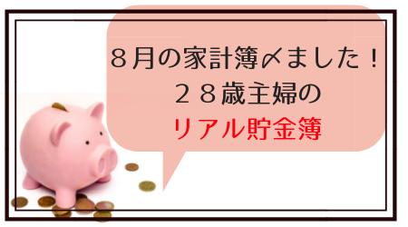 f:id:tentsumakazoku:20180912073852p:plain
