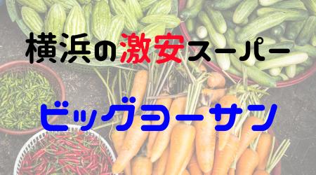 f:id:tentsumakazoku:20180913140358p:plain