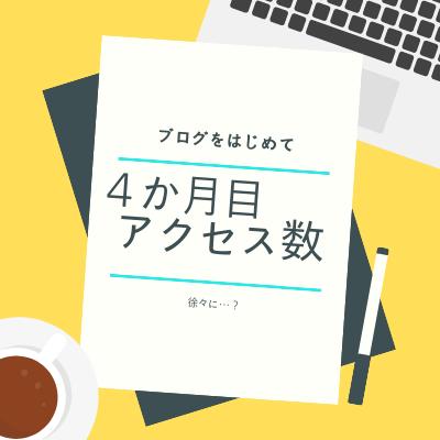 f:id:tentsumakazoku:20181125103157p:plain