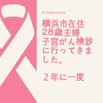 f:id:tentsumakazoku:20181128170046p:plain