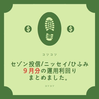 f:id:tentsumakazoku:20181128175302p:plain
