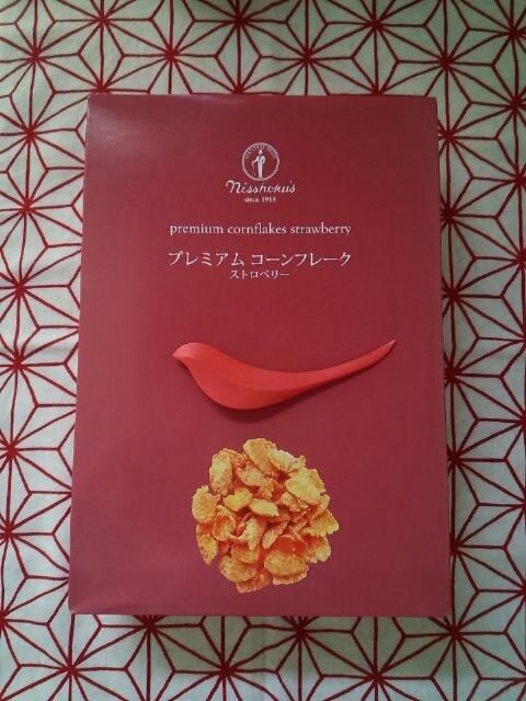 f:id:tenuguisan:20160930075254j:plain