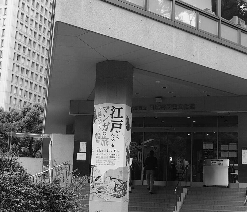 f:id:tenuguisan:20161010132738j:plain