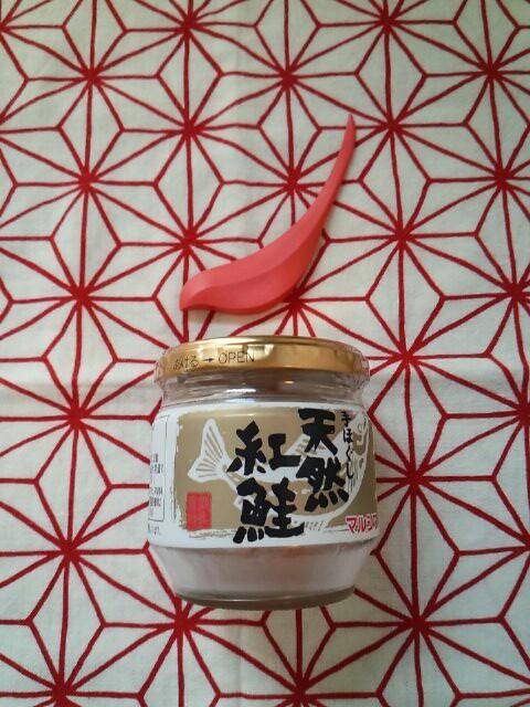f:id:tenuguisan:20161030110256j:plain