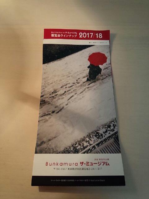 f:id:tenuguisan:20170120095841j:plain