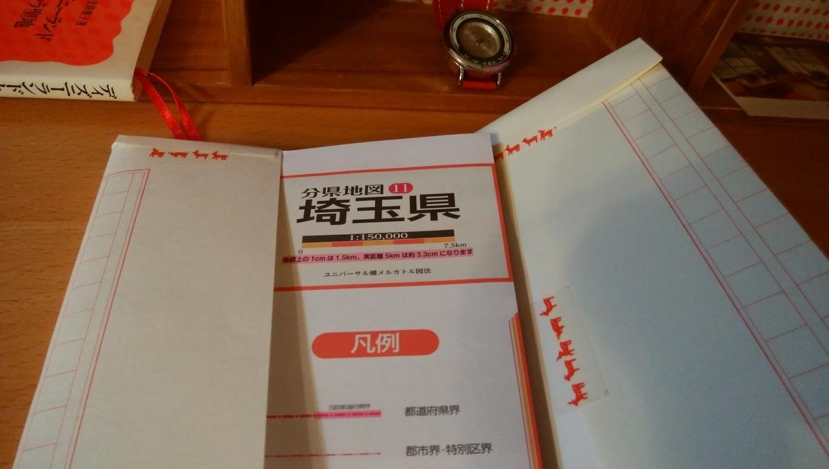f:id:tenuguisan:20200701095145j:plain
