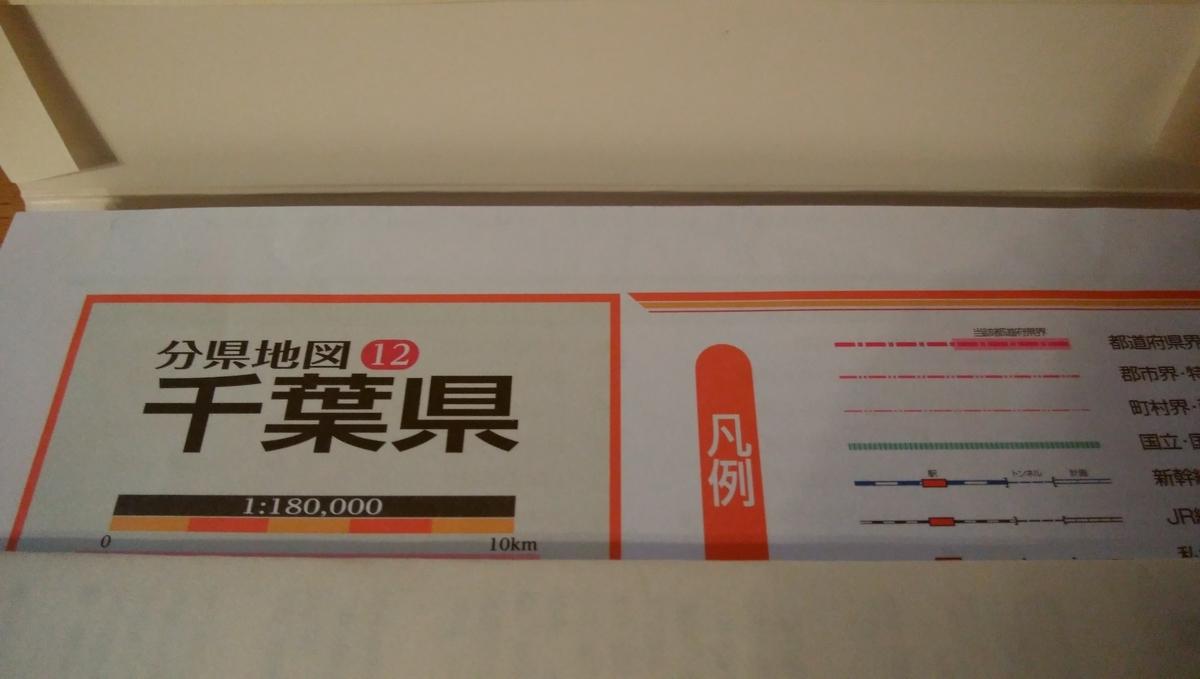 f:id:tenuguisan:20200707233249j:plain