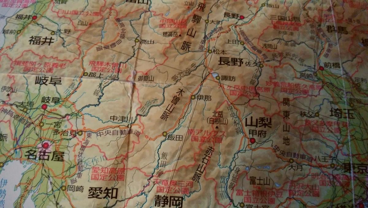 f:id:tenuguisan:20200716170757j:plain