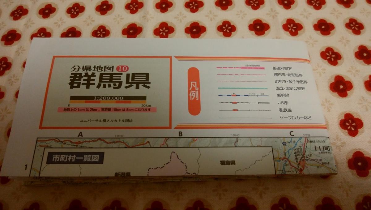 f:id:tenuguisan:20200728080642j:plain