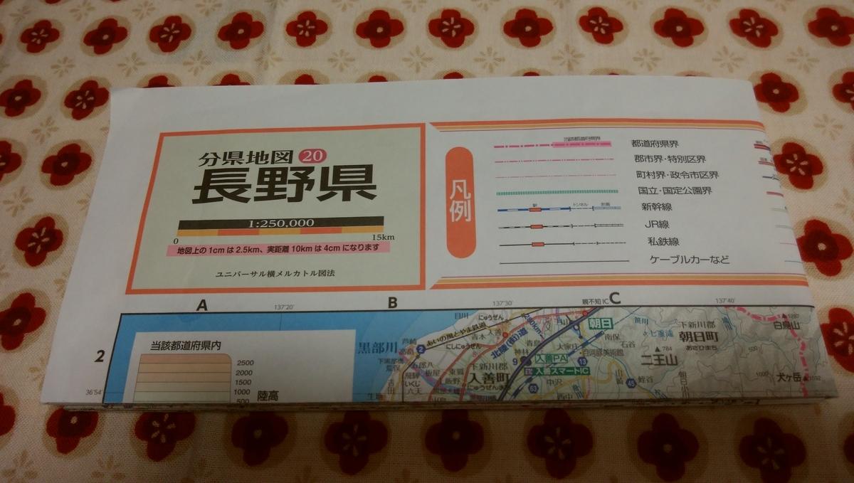 f:id:tenuguisan:20200729085808j:plain