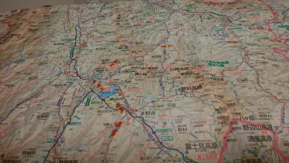 f:id:tenuguisan:20200729210729j:plain