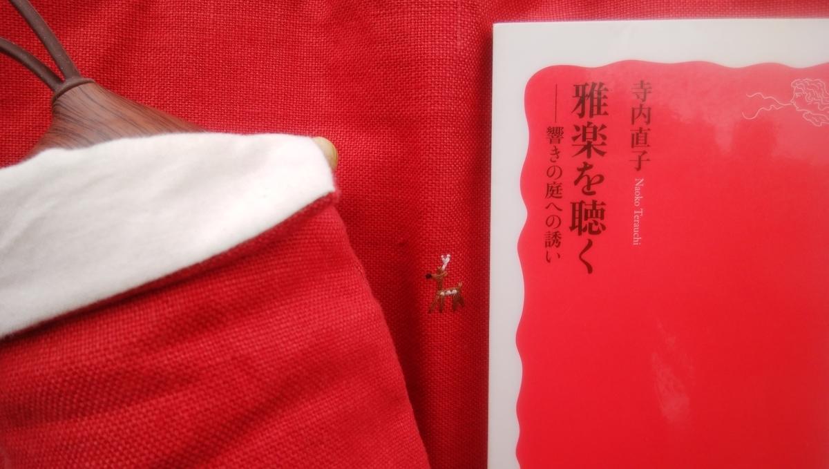 f:id:tenuguisan:20210307124437j:plain