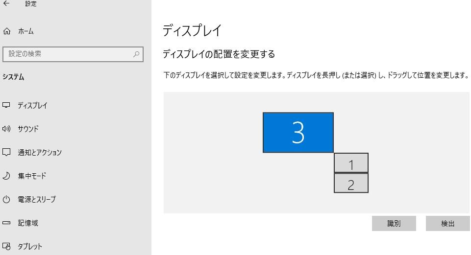 f:id:tenxzoneo:20210116124926j:plain