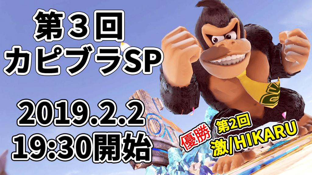 f:id:teotesu2006:20190203004549j:plain