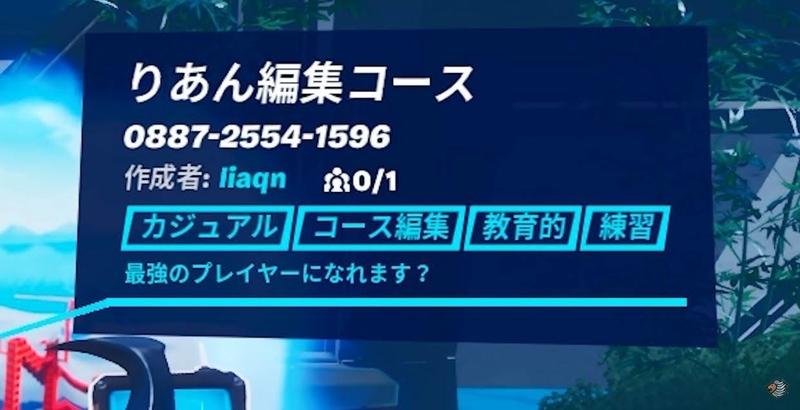 f:id:teotesu2006:20201011222456j:plain