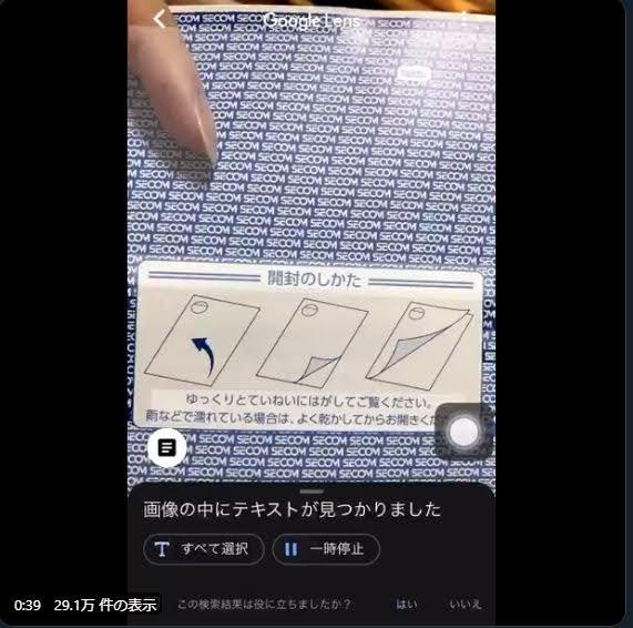 f:id:teotesu2006:20201014005210j:plain