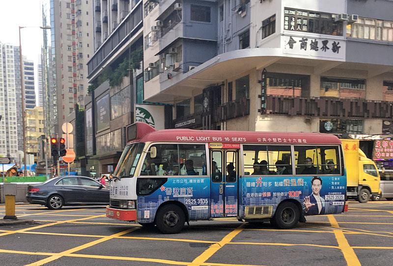 香港小巴(マイクロバス)