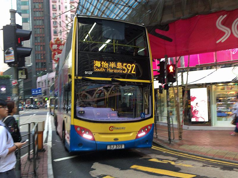 香港巴士(路線バス)enviro 500MMC