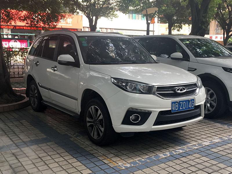 奇瑞汽车 (Chery Automobile) 瑞虎3