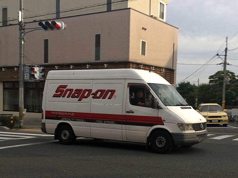 スナップオン・バン