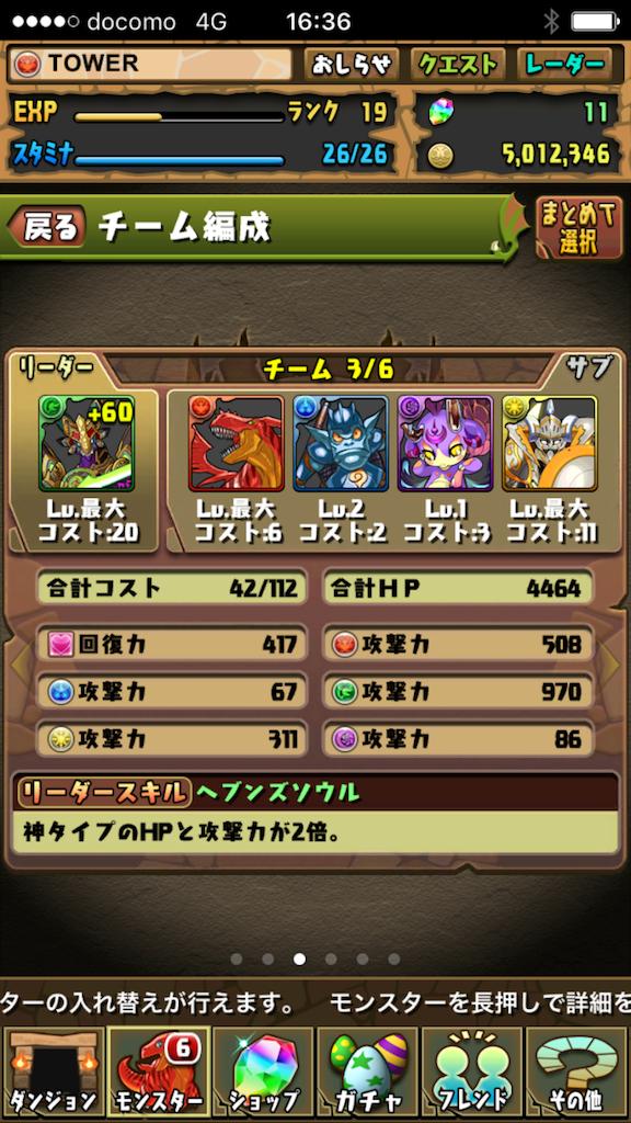 f:id:teppeihayashi:20170705165450p:image
