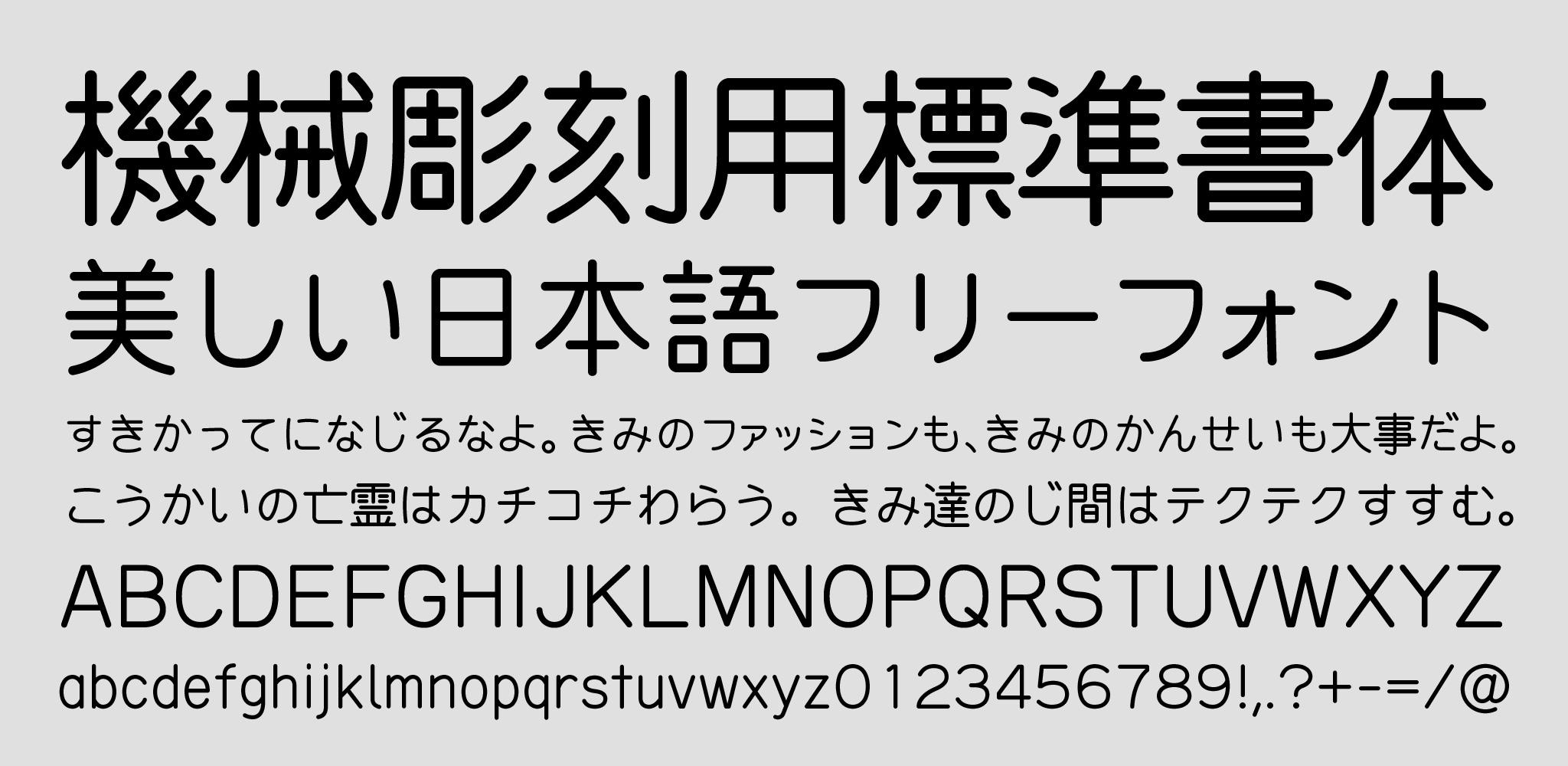 f:id:teppex0412:20191019115847j:plain
