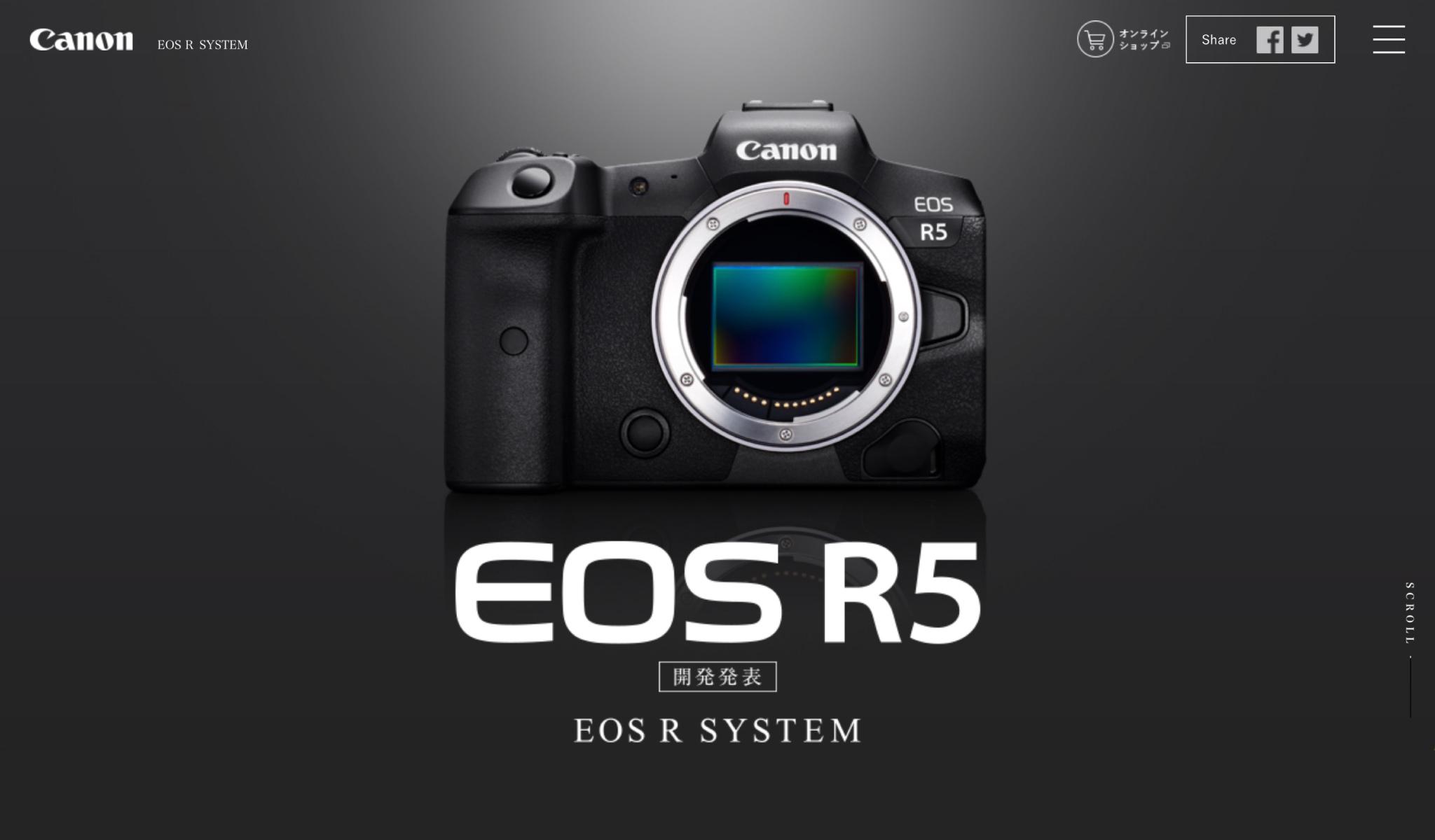 EOS R5特設サイト