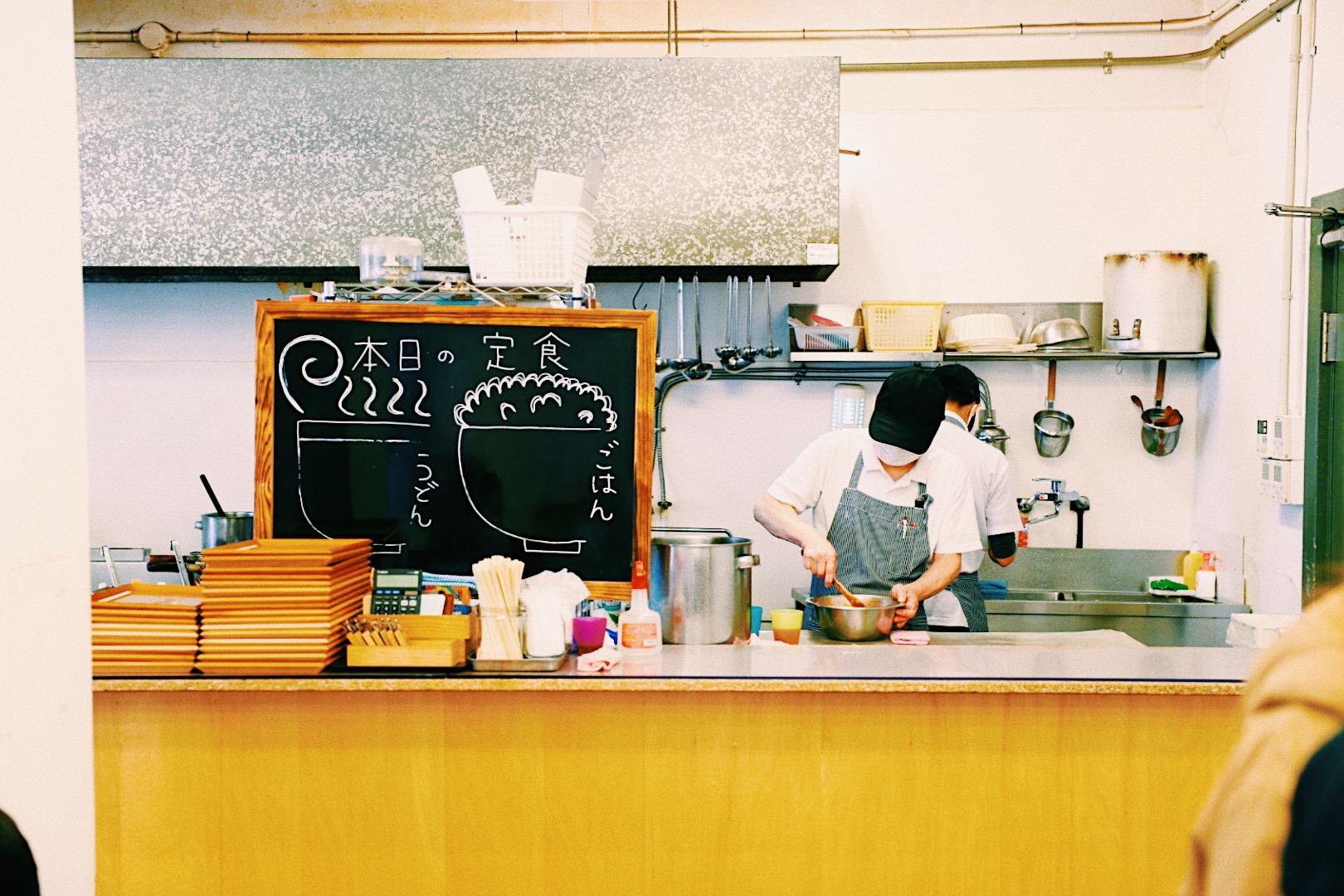 築港麺工房 内観